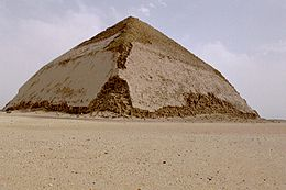 La pyramide rhomboïdales de snéfrou