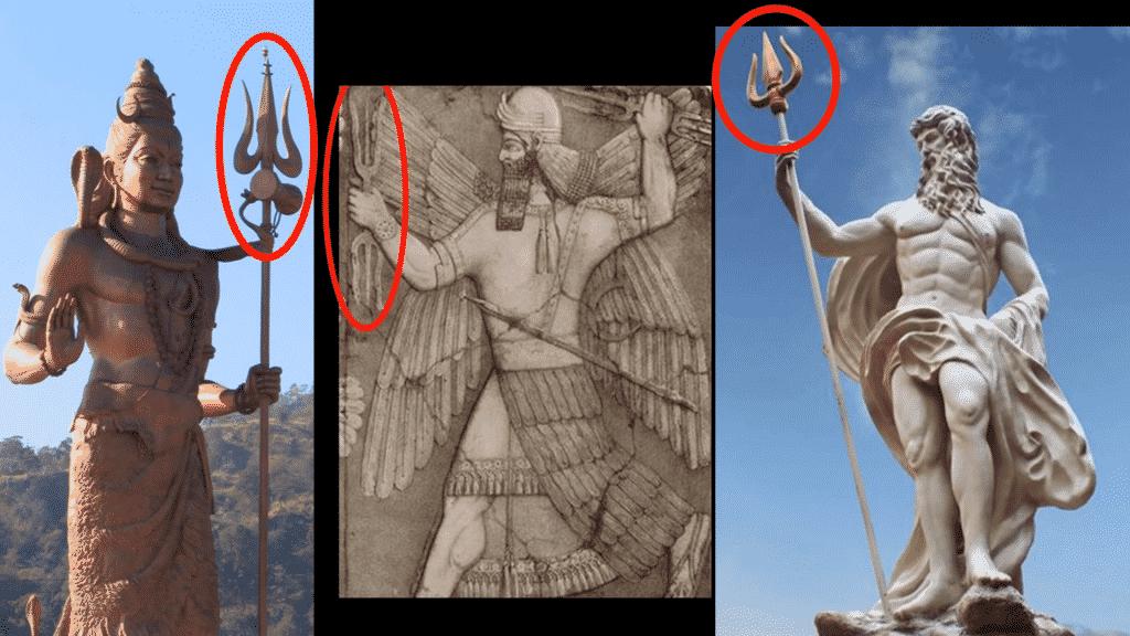 Le trident est une similitude retrouvé chez les civilisations anciennes