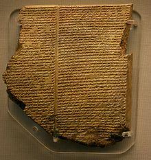 """Récit épique rédigé en Sumérien """"L'épopée de Gilgamesh"""""""