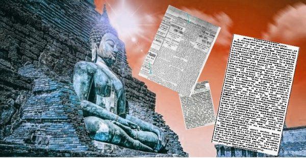 Deux anciens articles de presse remettent en cause l'histoire de l'humanité